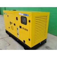 25 KVA Diesel Generator